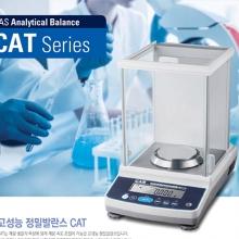 Cân điện tử phân tích CAT